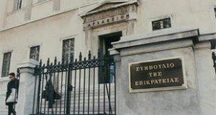 Δεν αναγνωρίζει το υπουργείο Παιδείας τους ψυχολόγους - εκπαιδευτικούς των ιδιωτικών σχολείων