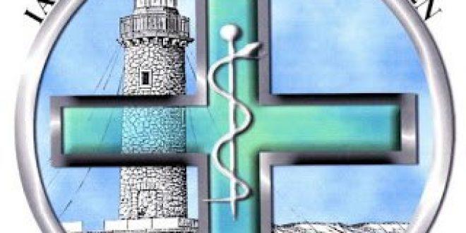 Επιστολή ΙΣΠατρών σχετικά με τους ελέγχους της ΑΑΔΕ στα ιατρεία της Πάτρας και το Ιατρικό Απόρρητο