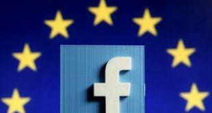 Η Facebook θα εφαρμόσει τον νέο ευρωπαϊκό κανονισμό προστασίας δεδομένων (GDPR)