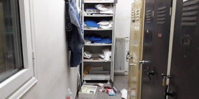 Καταγγελία ξυλοδαρμού και κλοπών εις βάρος Εργαζομένων του Νοσοκομείου Κιλκίς