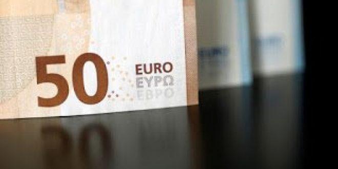 Οι προϋποθέσεις ένταξης στις 120 δόσεις για δικηγόρους, γιατρούς και μηχανικούς με οφειλές έως 50.000 ευρώ