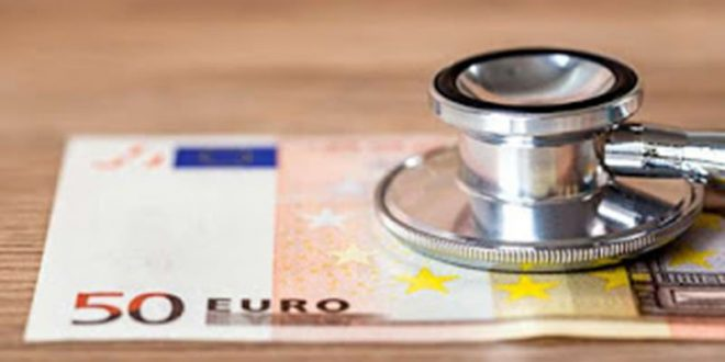 Ποιοι και πώς δικαιούνται υγειονομική περίθαλψη