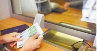 Ταμεία: Αυξάνουν το πλεόνασμα κατά 1,3 δισ. ευρώ στις πλάτες επιχειρήσεων-συνταξιούχων