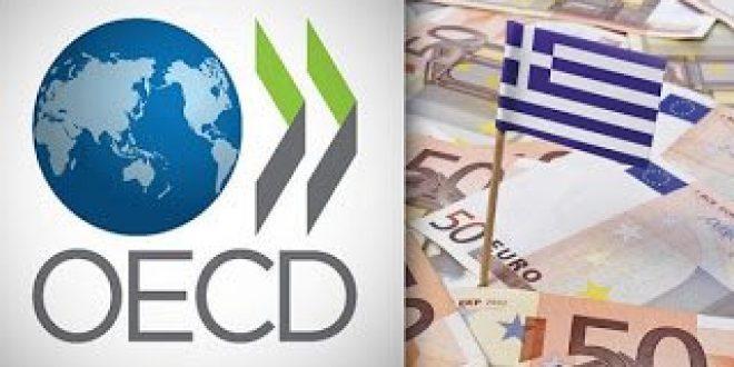 Εκθεση ΟΟΣΑ: Σημάδια ανάκαμψης, αλλά και «καμπανάκια» για την οικονομία