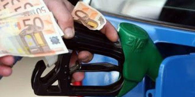 Εκτινάχθηκαν οι τιμές της βενζίνης