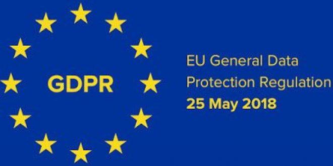 Ελλάδα και 7 χώρες της Ευρωζώνης δεν προλαβαίνουν τις 25 Μαΐου για το GDPR. Πιθανή 6μηνη παράταση