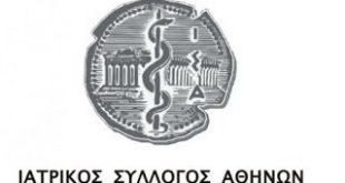 Επιστολή ΙΣΑ προς ΤΑΑΠΤΠΓΑΕ με θέμα Ο ΙΣΑ ζητά άμεσα να ενημερωθεί για τις ενέργειες σας αναφορικά με τις ληξιπρόθεσμες οφειλές των ιατρών