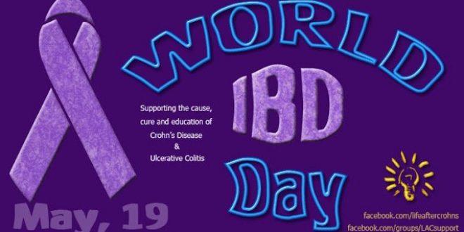 Παγκόσμια Ημέρα για τις Ιδιοπαθείς Φλεγμονώδεις Νόσοι του Εντέρου (νόσο του Crohn και ελκώδη κολίτιδα)
