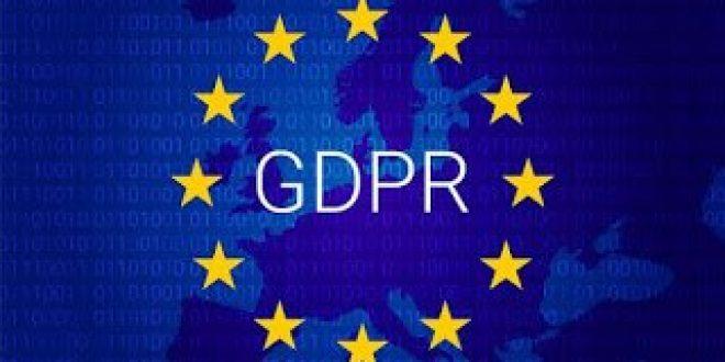 GDPR: Διορθώσεις στο κείμενο του Κανονισμού λίγες ημέρες πριν την εφαρμογή του (!)