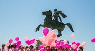 """Sail for pink"" για τον καρκίνο του μαστού"