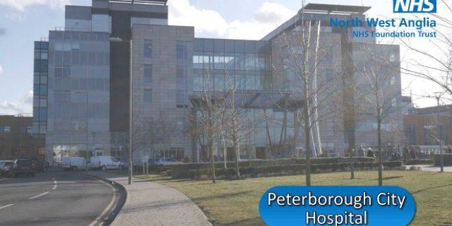 Tα νοσοκομεία του North West Anglia NHS Foundation Trust ζητούν γιατρούς από την Ελλάδα