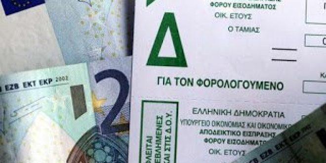 Έρχεται παράταση στις φορολογικές δηλώσεις