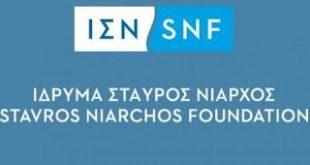 Δωρεά Ύψους €5 Εκατομμυρίων από το Ίδρυμα Σταύρος Νιάρχος για το τμήμα Ακτινοθεραπείας του 401