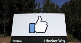 """Νέα γκάφα από το Facebook: Στον """"αέρα"""" τα προσωπικά μηνύματα 14 εκατ. χρηστών"""