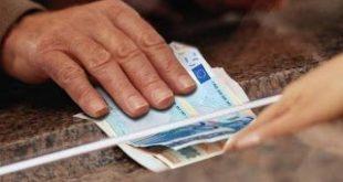 Πολυνομοσχέδιο Μέτρα 3,258 δισ. ευρώ σε συντάξεις - εισφορές το 2019-2021