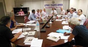 Σύσκεψη του ΔΣ του ΙΣΑ με τη διοίκηση του ΟΚΑΝΑ και του ΚΕΘΕΑ για τη χρήση της φαρμακευτικής κάνναβης και την ανεξέλικτη διακίνηση ναρκωτικών στους δρόμους της Αθήνας