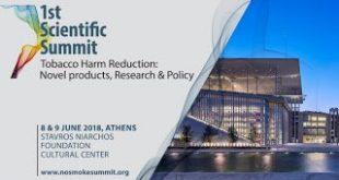 1ο Συνέδριο για τη μείωση του κινδύνου από τον καπνό στην Ελλάδα, 8 και 9 Ιουνίου