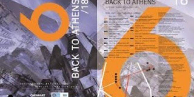 Back to Athens: Πολιτιστικές δράσεις στο Εμπορικό Τρίγωνο του δήμου Αθηναίων
