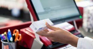 Έρχονται τα άυλα barcode στα ιατροτεχνολογικά και αναλώσιμα