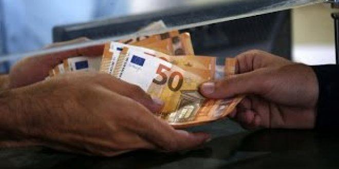 ΑΑΔΕ: Δεν υπόκειται σε φόρο και σε ειδική εισφορά αλληλεγγύης το επίδομα εκπαίδευσης που καταβάλλεται σε ανέργους