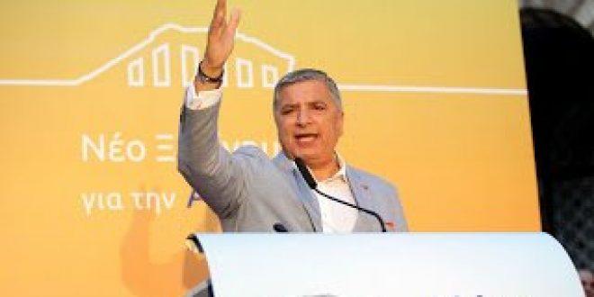 Ομιλία του Προέδρου του Ομίλου Ενεργών Πολιτών Αθήνα Πρωτεύουσα Ξανά Γ. Πατούλη σε ανοιχτή εκδήλωση στα Πετράλωνα