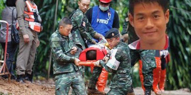 Ο προπονητής – ήρωας της Ταϊλάνδης που κράτησε στην ζωή τους παίκτες και ο ήρωας Ταϊλάνδός δύτης που θυσιάστηκε