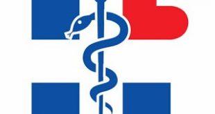 Τροποποίηση της σύμβασης του ΕΟΠΥΥ με τους γενικούς γιατρούς, τους παθολόγους και τους παιδιάτρους