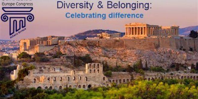 """5ο Ευρωπαϊκό Συνέδριο """"Diversity & Belonging: Celebrating Difference"""""""