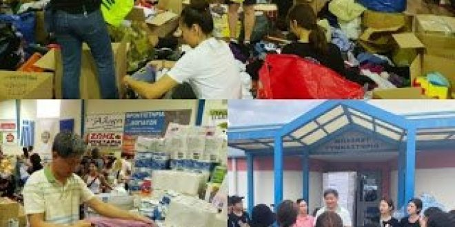 Ανθρωπιστική βοήθεια από τη Νότια Κορέα προς την Ελλάδα για τους πυρόπληκτους