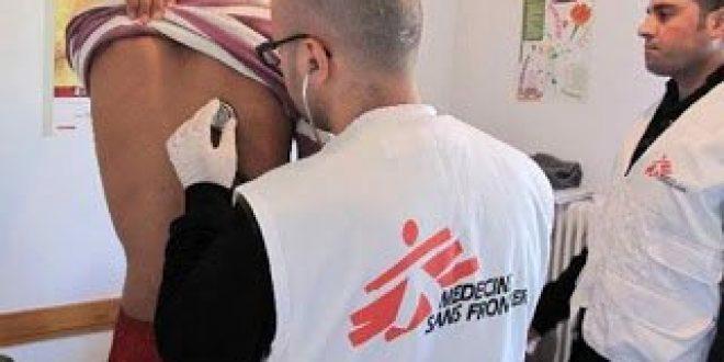 Ιατρικές υπηρεσίες από τους Γιατρούς Χωρίς Σύνορα στην περιοχή του Έβρου