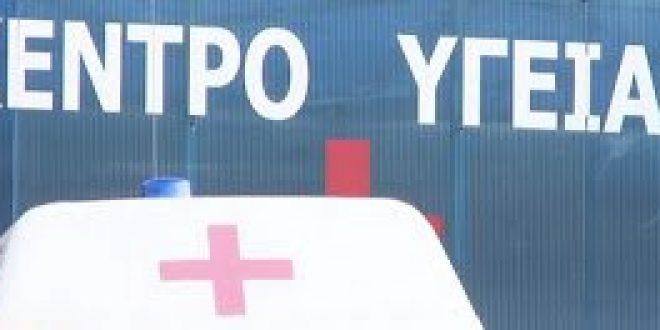 42χρονος πέθανε έξω από το κλειστό Κέντρο Υγείας