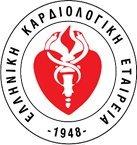 Θετική ανταπόκριση του Υπουργείου Υγείας  σε αιτήματα της Ελληνικής Καρδιολογικής Εταιρείας
